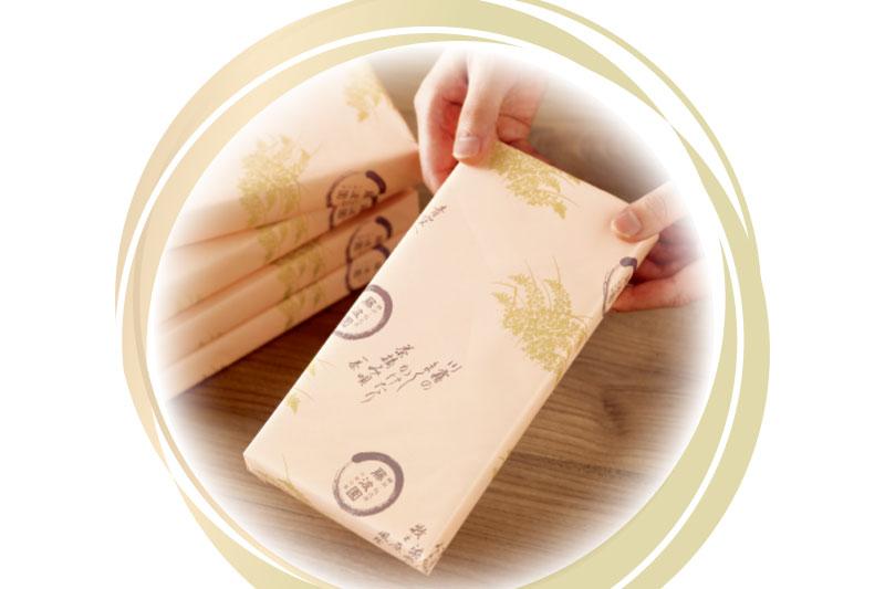 ちょっとした贈答や手土産に 『ご挨拶茶』特上煎茶85g入り袋 箱梱包1本入り