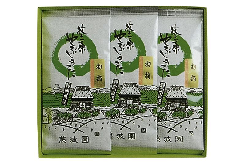 贈答用お茶(静岡茶・牧之原茶)初摘100g袋×2~3本詰合せ