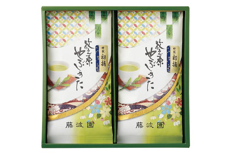贈答用お茶(静岡茶・牧之原茶)特選初摘100g袋×2~3本詰合せ