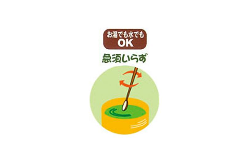 無添加 粉末緑茶 40g(スプーン付)